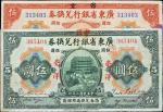 民国二年(1913年)广东省银行兑换券改作广东省中国银行兑换券伍圆(绿色)