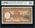 1937年香港汇丰银行5元,编号 G870287,左下有手签署名,PMG 35