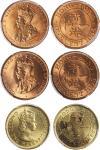 香港钱币一组3枚,1933及1934年1仙、及1980年1毫,分别评PCGS MS65+ RD、PCGS MS64RD及PCGS MS64,重要日期。Hong Kong, group of 3 fra