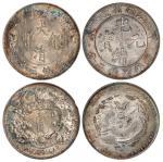 宣统三年大清银币壹圆、甲辰江南省造光绪元宝库平七钱二分银币各一枚