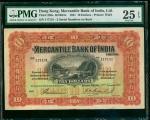 1941年香港有利银行10元,编号117131,PMG 25EPQ,此款有EPQ评级非常难得。