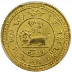 1918年西藏狮图金币20两 PCGS MS 63+