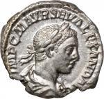 公元222-235年西弗勒斯-亚历山大AR便士(3.40克)。罗马造币厂。 SEVERUS ALEXANDER, A.D. 222-235. AR Denarius (3.40 gms), Rome