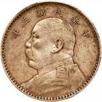 袁世凯像民国三年壹圆天津 PCGS XF 40 China-Republic。 Dollar, Year 3 (1914)