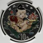 1997年中国传统吉祥图(吉庆有余)纪念彩色银币1盎司 NGC PF 67