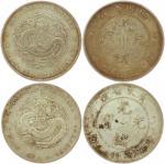 四川与广东造光绪七钱二分银币一组两枚,均PCGS XF Details,中国钱币 (1949前)
