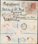 1890年7月14日北京寄英国St. Leonards on Sea剖开封,贴光齿十一度半叁分票五枚,销蓝色北京椭圆中文戳,及蓝色方框型挂号戳,有枚75仙法国票贴在小龙票之上,销上海法国客邮日戳,和框