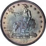 1880 Trade Dollar. Proof-67 (PCGS).