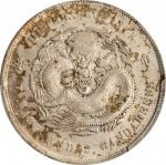湖北省造宣统元宝七钱二分普通 PCGS UNC Details CHINA. Hupeh. 7 Mace 2 Candareens (Dollar), ND (1909-11)