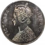 INDIA. Rupee Restrike, 1882-C. Calcutta Mint. Victoria. PCGS PROOF-64 Gold Shield.