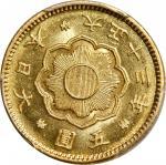 日本大正十三年五圆金币。JAPAN. 5 Yen, Year 13 (1924). Osaka Mint. Yoshihito (Taisho). PCGS MS-63 Gold Shield.