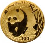 CHINA. 100 Yuan, 2001. Panda Series. NGC MS-69.