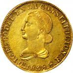 1838年STA8埃斯库多 PCGS MS 62