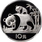 1985年熊猫纪念银币27克 NGC PF 69 CHINA. 10 Yuan, 1985. Panda Series