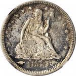 1854-O Liberty Seated Quarter. Arrows. Briggs 1-A, FS-501. Huge O. AU-55 (NGC).