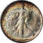 1945-S Walking Liberty Half Dollar. MS-67 (PCGS). CAC.
