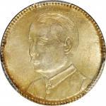 民国十八年广东省造壹毫银币。 CHINA. Kwangtung. 10 Cents, Year 18 (1929). PCGS MS-62.