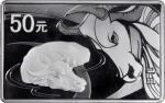 2009年己丑(牛)年生肖纪念银币5盎司 NGC PF 69