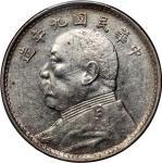 Republic of China, silver  FatmanDollar, 1920, (Y-329.6, LM-77), PCGS AU Detail Scratch #42293162