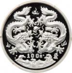 1988年戊辰(龙)年生肖纪念铂币1盎司 PCGS Proof 68