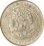 光绪年造造币总厂七钱二分普版 PCGS AU Details CHINA. 7 Mace 2 Candareens (Dollar), ND (1908)