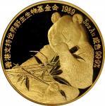 1989年第八届香港国际钱币展销会金章5盎司 NGC PF 68