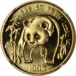 1986年熊猫纪念金币1盎司 NGC MS 68