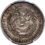 江南省造辛丑一钱四分四厘无HAH PCGS XF 40  Kiangnan Province, silver 20 cents, Guangxu Yuan Bao, Xinzhou(1901)