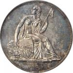 1836 Gobrecht Silver Dollar. Name on Base. Restrike. Judd-60, Pollock-65. Rarity-1. Dannreuther Reve