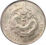 CHINA. Hupeh. 7 Mace 2 Candareens (Dollar), ND (ca. 1909-11). PCGS AU-58.