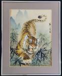 """丹青""""虎虎生威"""" 图, 纸本设色, 连镜框. 年代不详. 有画家英文签名及钤印. 画幅尺寸: 29x39.5cm"""
