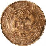 奉天省造大清铜币己酉奉二十文 PCGS AU Details CHINA. Fengtien. 20 Cash, CD (1909)