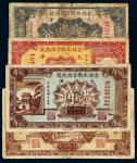民国十五年(1926年)吉林永衡官银钱号大洋一组四枚