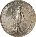 1912-B年英国贸易银元站洋一圆银币。孟买铸币厂。GREAT BRITAIN. Trade Dollar, 1912-B. Bombay Mint. PCGS MS-64 Gold Shield.