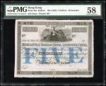 1858年有利银行伍圆样票 PMG AU 58 The Chartered Mercantile Bank of India $5