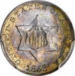 1853 Silver Three-Cent Piece. MS-67+ (PCGS). CAC.