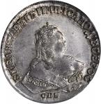RUSSIA. Ruble, 1750-CNB. Elizabeth (1740-60). PCGS MS-61 Secure Holder.