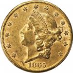 1865-S Liberty Head Double Eagle. AU-55 (PCGS).