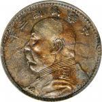 袁世凯像民国三年壹圆甘肃版 PCGS XF Details CHINA. Mint Error -- Obverse Lamination -- Dollar, Year 3 (1914).