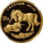 1995年麒麟纪念金币1/4盎司 NGC PF 69