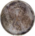 新疆民国元年壬子饷银伍钱银币。 (t) CHINA. Sinkiang. 5 Mace (Miscals), Year 1 (1912). PCGS Genuine--Repaired, VF Det