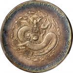 云南省造宣统元宝七钱二分普版 PCGS XF Details CHINA. Yunnan. 7 Mace 2 Candareens (Dollar), ND (1909-11)