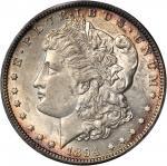 1894 Morgan Silver Dollar. AU-55 (PCGS).