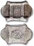陈元昌号汇号纹银,公估童佘陈看牌坊锭一枚。
