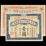 CHINA--PROVINCIAL BANKS. Hunan Treasury. 1 & 5 Yuan, 15.2.1920. P-S2016 & S2018.