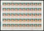 1972年编45-48第一届亚乒赛新票50枚全张1套,颜色鲜豔,边纸完整,原胶,上中品