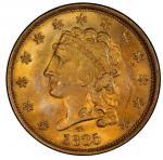 1835 Classic Head Quarter Eagle. McCloskey-3. Mint State-65+ (PCGS).