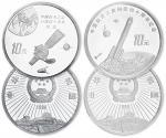 1996年1盎司航天工业创建40周年纪念银币一套二枚,附证书NO.18647,均为NGC MS68。均为面值10元,直径40mm,成色99.9%,发行量20000枚。