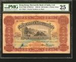 1948-56年香港有利银行一佰圆。