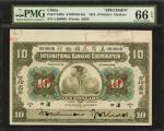 1918年美商花旗银行拾圆。样张。 (t) CHINA--FOREIGN BANKS.  International Banking Corporation. 10 Dollars, 1918. P-